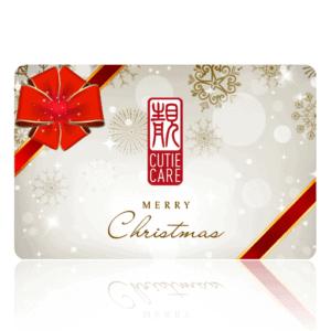 CC gift card christmas